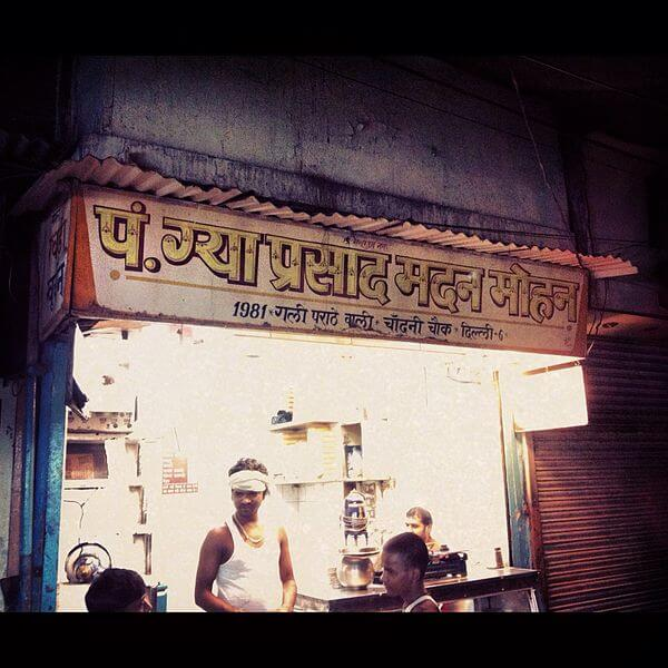 One of the four shops in the Paranthe Wali Gali