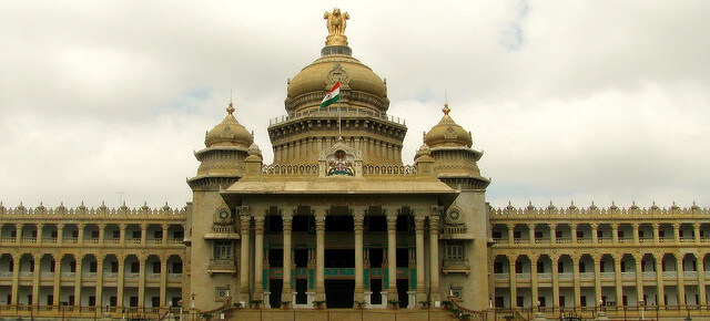 The front entrance of Vidhana Soudha