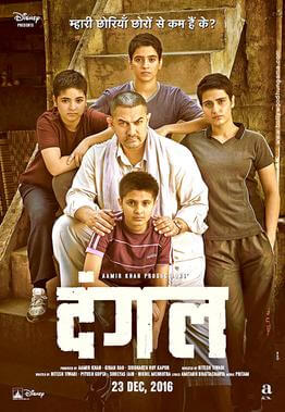 Dangal movie poster bollywood