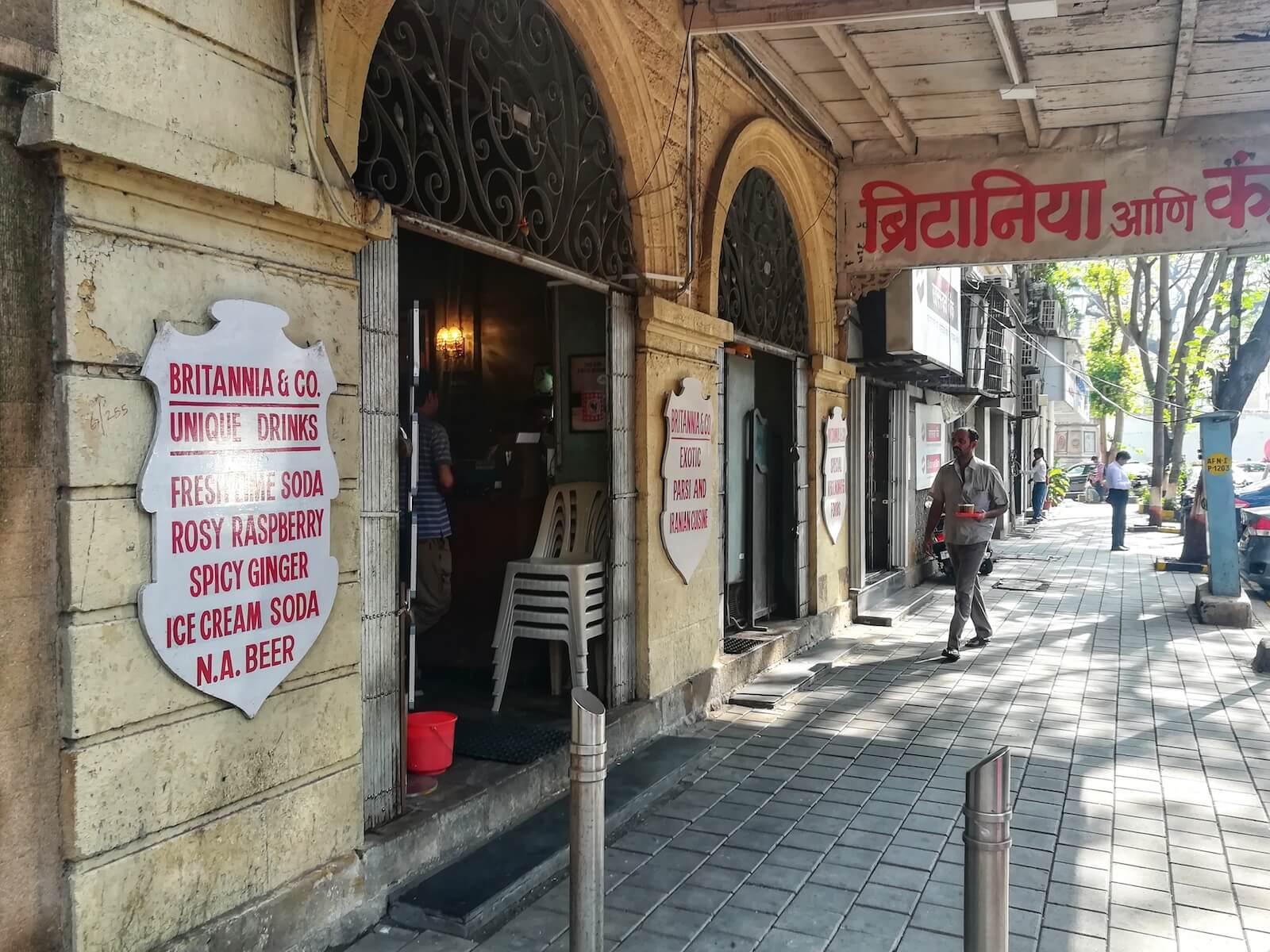 Entrance to Britannia & Co. Restaurant, Mumbai. Photo © Karl Rock.