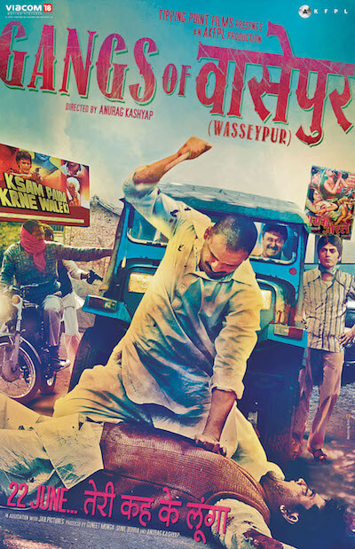 Gangs of Wasseypur movie poster.